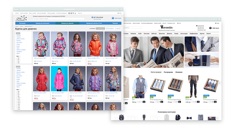 ba970751173 Продажа одежды. Создать и открыть интернет магазин одежды в Украине ...