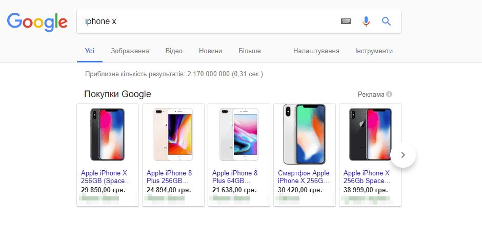 5c0ea86c472 С помощью сервиса Google Merchant Center можно публиковать товарные  объявления в результатах поиска и рекламных объявлениях. Выглядят такие  объявления как ...