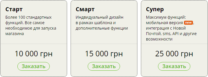 Сравнение битрикс opencart битрикс запись в базу